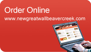 online order,New Great Wall Chinese Restaurant, Beavercreek, OH